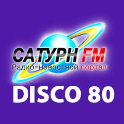 Ecouter Radio Saturn Fm Disco